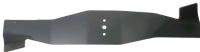 Žací nůž,délka 710mm (ISEKI,model SXG-137cm)-pravotoč.