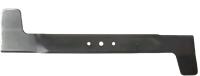 Žací nůž,délka 520mm ( MTD TN 7145- levotočivý)