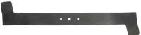 Žací nůž,délka 619mm ( MTD CUB-CADET RBH 1200 levotočivý)