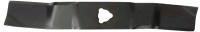 Žací nůž,délka 425mm (STIGA PARK 110 COMBI )